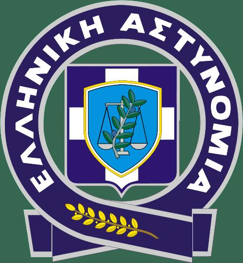 Ελληνική Αστυνομία Logo
